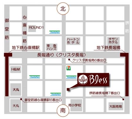 blessmap
